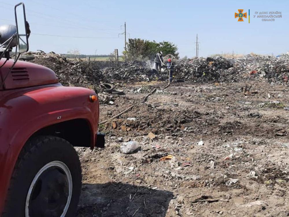 Сегодня горела Баштанская городская свалка и 10 га пшеницы на корню (ФОТО) 5
