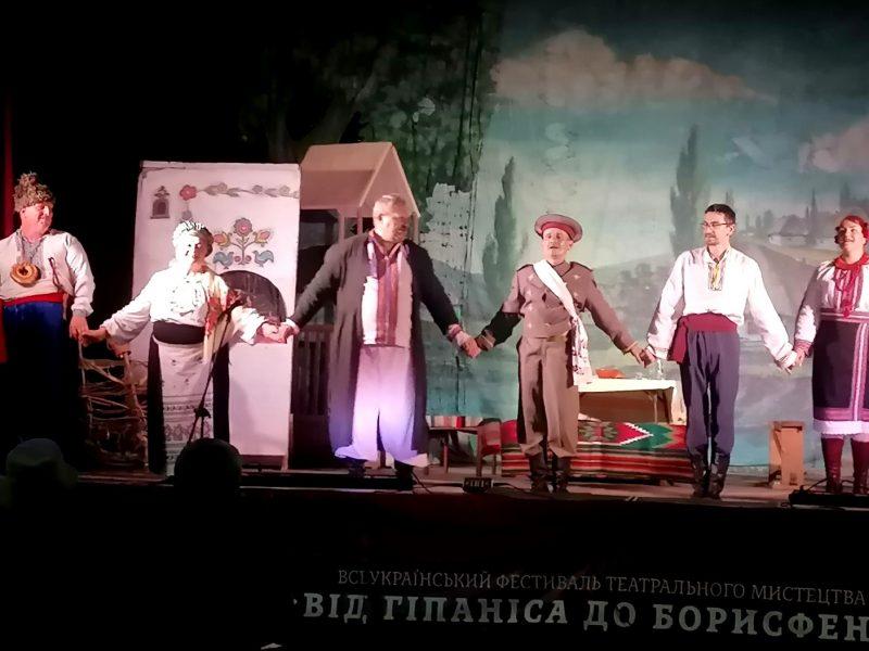 Всеукраинский фестиваль театрального искусства «От Гипаниса до Борисфена» собрал на Николаевщине театры из 11 областей (ФОТО)