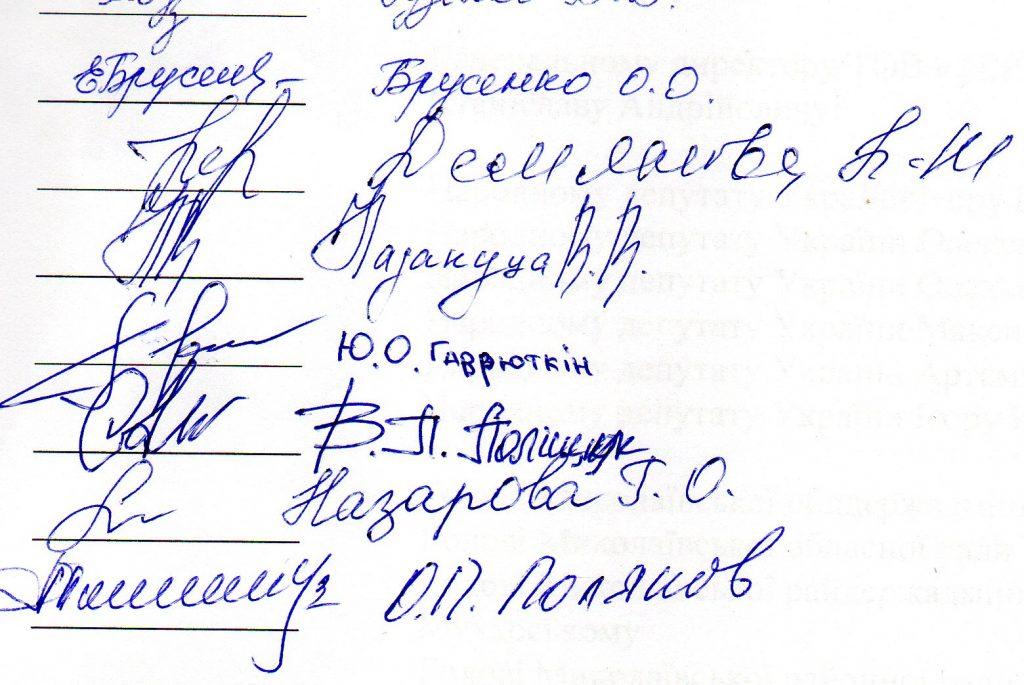 «Настоящая катастрофа». Депутаты Новоодесского горсовета призывают нардепов и Николаевскую областную власть не допустить закрытия частного маслосырзавода (ДОКУМЕНТ) 7