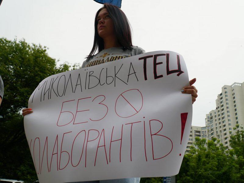 В Киеве протестовали против назначения Егора Клецова директором Николаевской ТЭЦ (ФОТО)