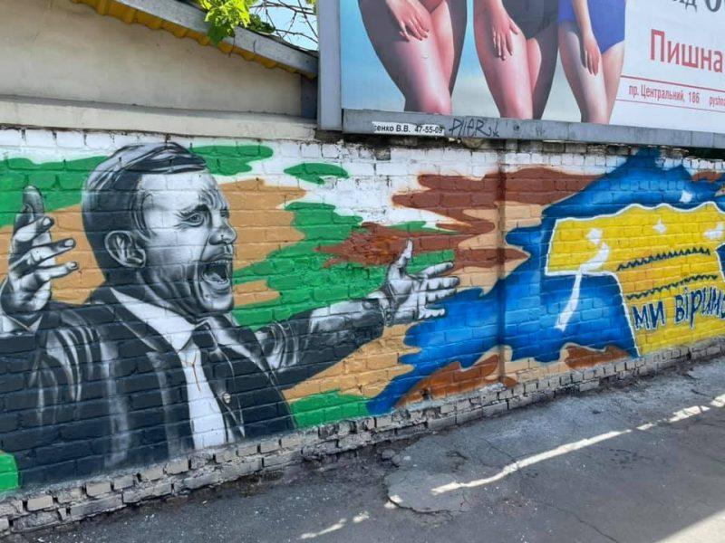 «Віримо в збірну! Віримо в країну!»: в Николаеве появился мурал в поддержку сегодняшней игры на Евро-2020 Украины и Англии (ФОТО)