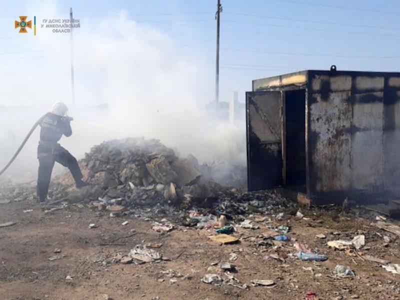 Сегодня горела Баштанская городская свалка и 10 га пшеницы на корню (ФОТО)