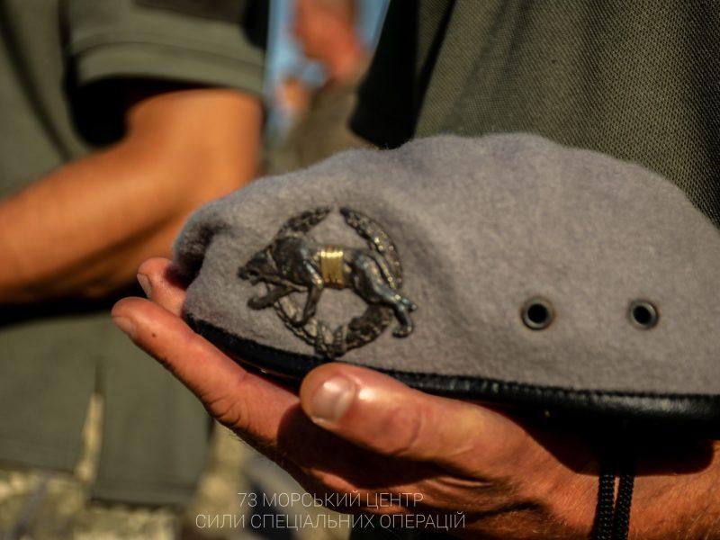 Сегодня — День Сил Специальных операций. Но очаковские «морские котики» не празднуют — для них это день памяти о погибших (ФОТО)