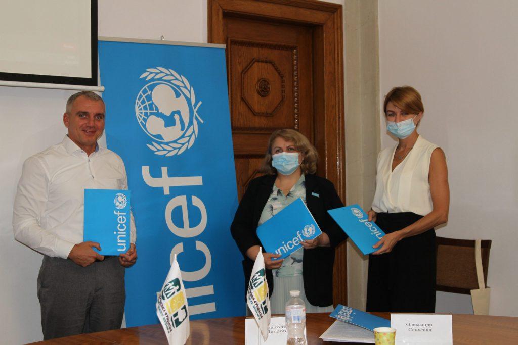 Николаев станет вторым городом, где заработает центр защиты детей, пострадавших или ставших свидетелями насилия (ФОТО) 11