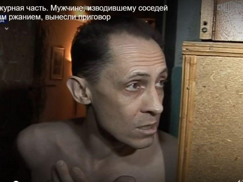 Соседские войны. В РФ судили мужчину – он изводил окружающих громким ржанием коней