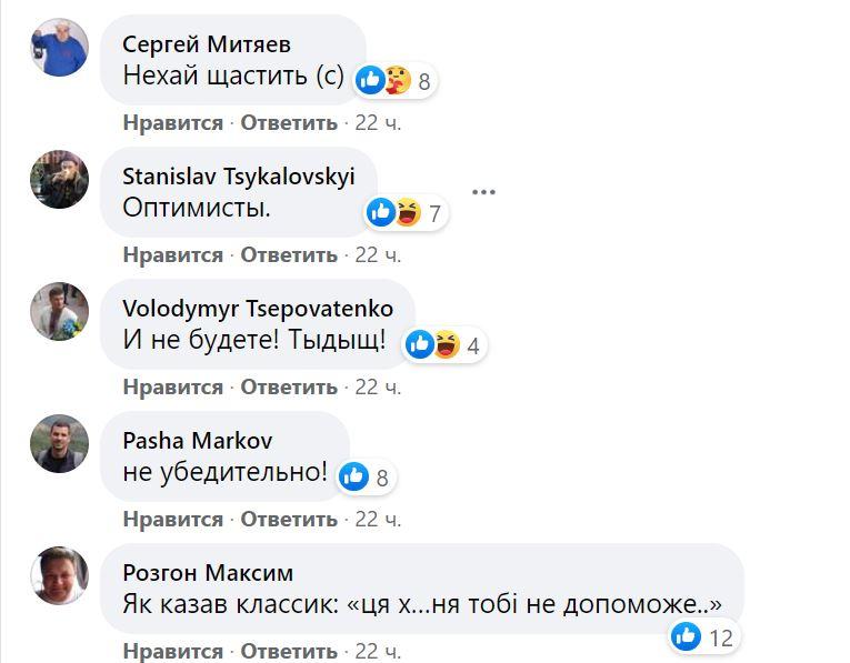 """""""Мы за Путина не голосовали, не трогайте тачку"""". Такой надписью решили обезопасить Мерседес из РФ в Украине (ФОТО) 3"""