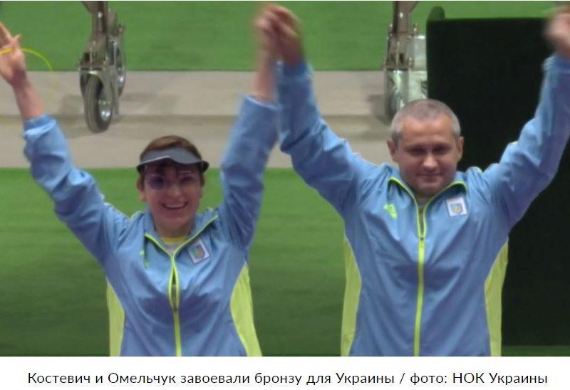 Украина завоевала третью бронзу на Олимпиаде в Токио (ФОТО)