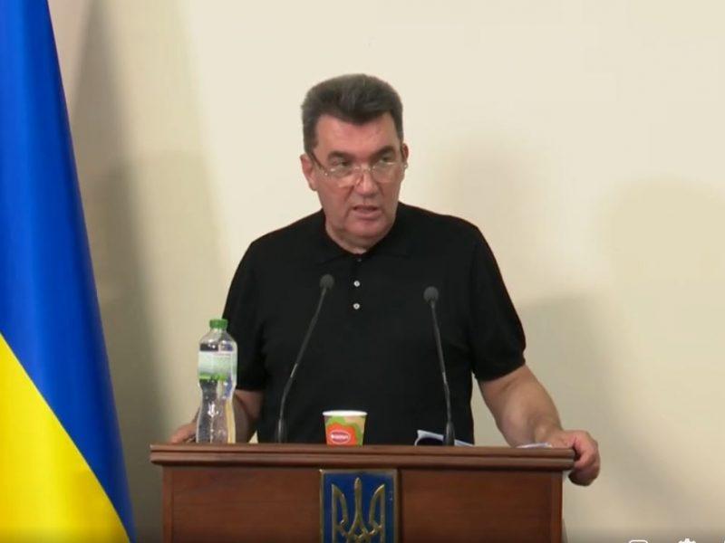 Тарифы, расширение санкционного списка и Укрзализныця. Что рассматривали на СНБО (ВИДЕО)
