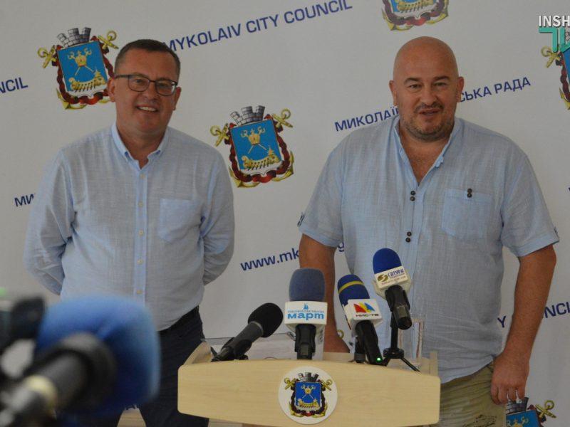 «Придется немного потерпеть»: В Николаевском горсовете рассказали подробности ремонта пр.Героев Украины