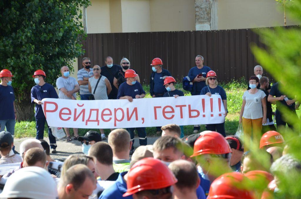 В Николаеве под судом встретились сторонники и противники НГЗ (ФОТО) ОБНОВЛЕНО 23