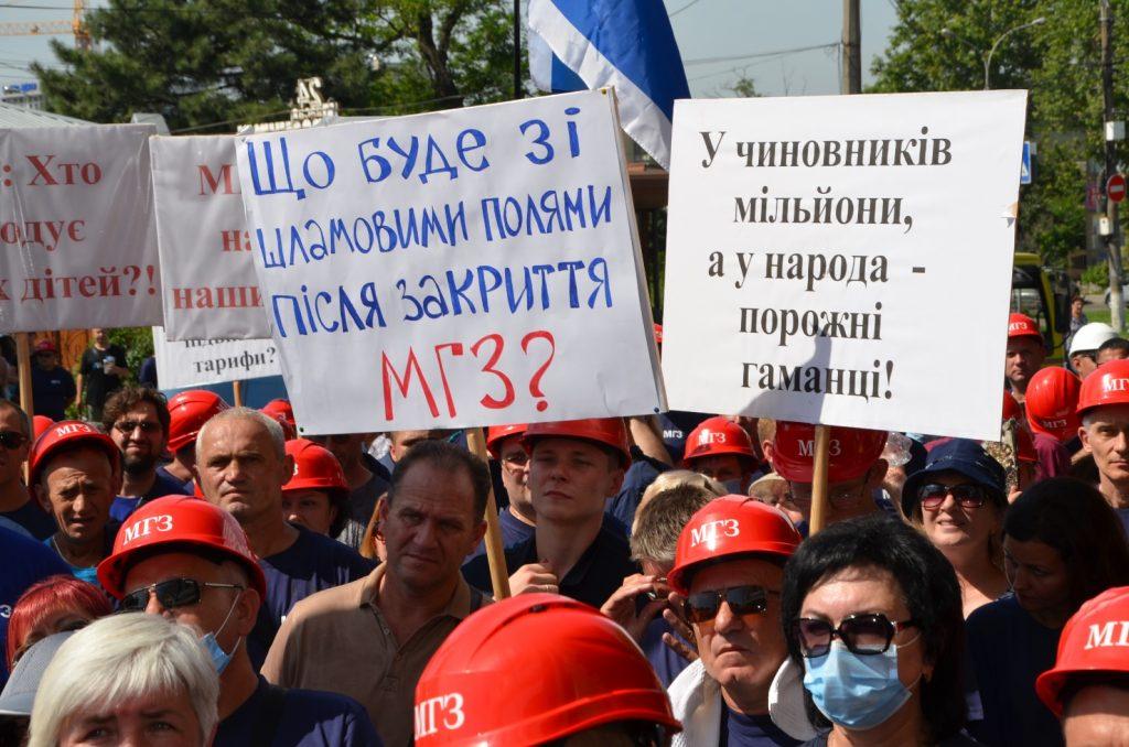 В Николаеве под судом встретились сторонники и противники НГЗ (ФОТО) ОБНОВЛЕНО 33