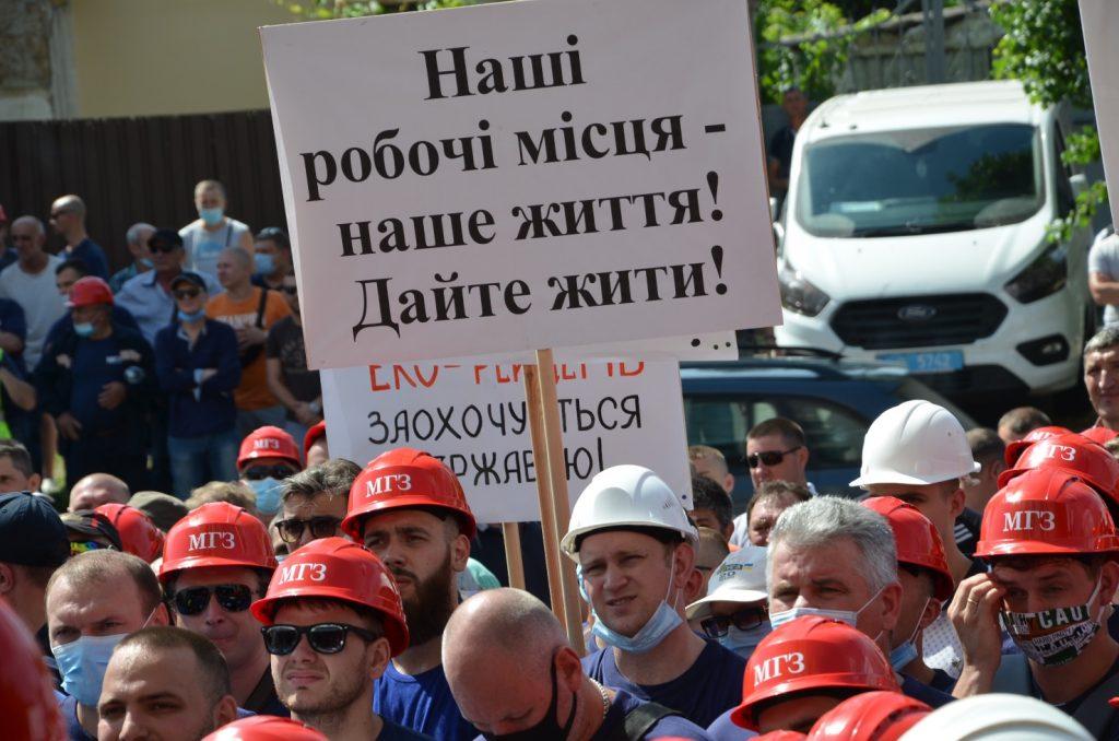 В Николаеве под судом встретились сторонники и противники НГЗ (ФОТО) ОБНОВЛЕНО 17