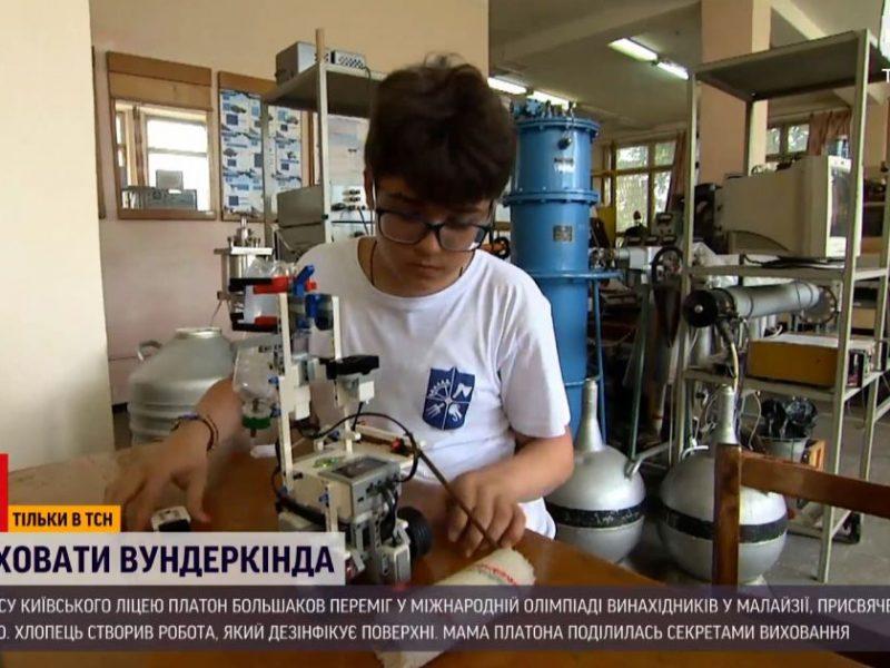 До 4-х лет не разговаривал, а в 13 победил в мировой олимпиаде детей-изобретателей. История киевского вундеркинда (ВИДЕО)