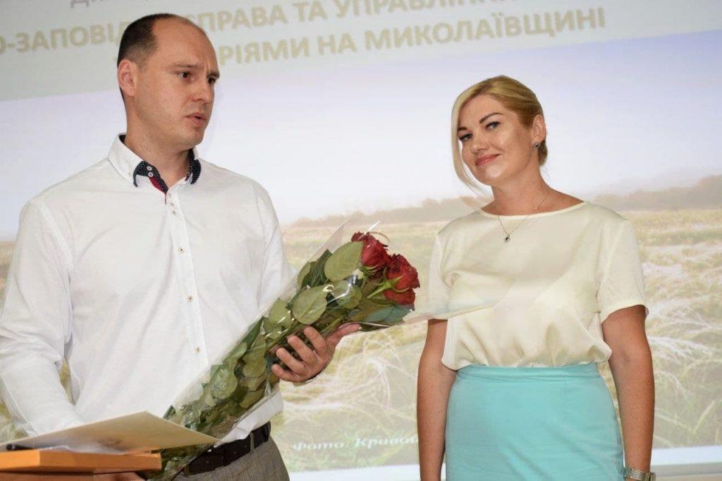 Управление экологии Николаевской ОГА возглавила Александра Ефименко (ФОТО) 3