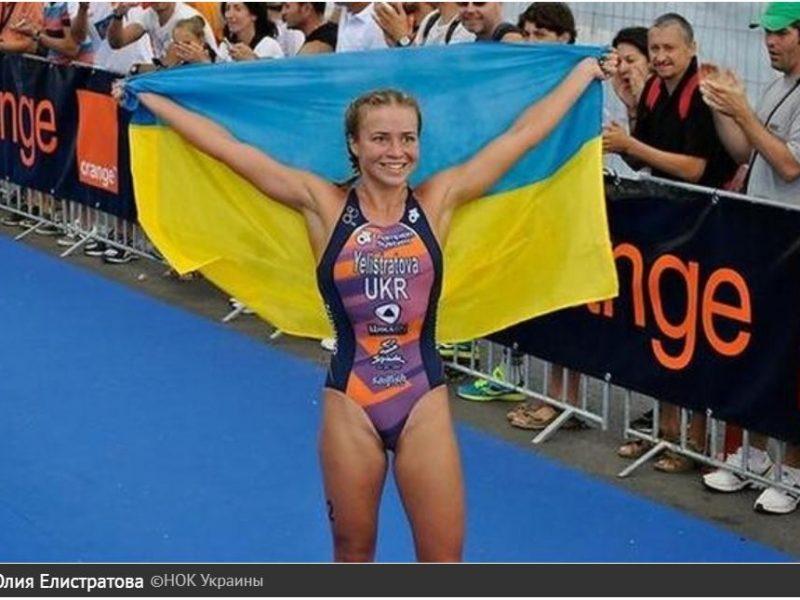 Нашу триатлонистку Елистратову отстранили от участия в Олимпиаде