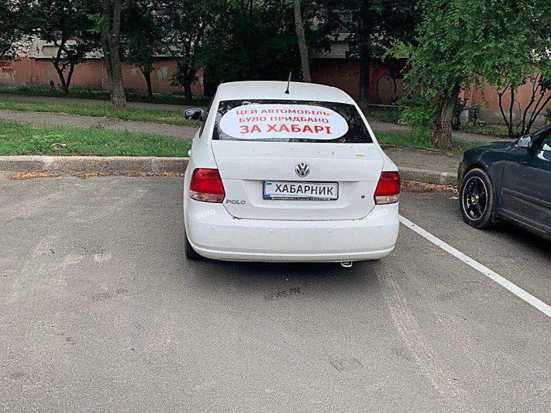 """Замначальнику ГАСК в Николаеве обклеили машину наклейками """"хабарник"""""""