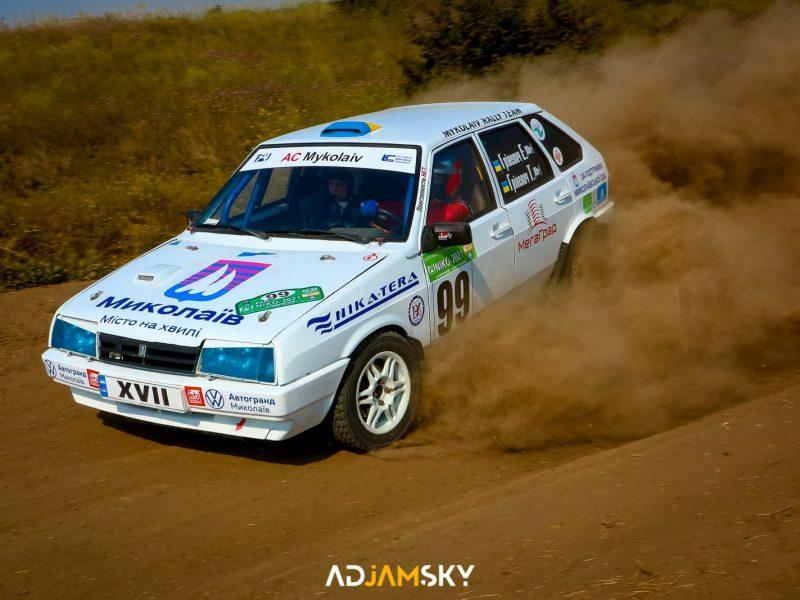Николаевская раллийная команда Mykolaiv Rally Team заняла 2-е место на Кубке Лиманов (ФОТО)