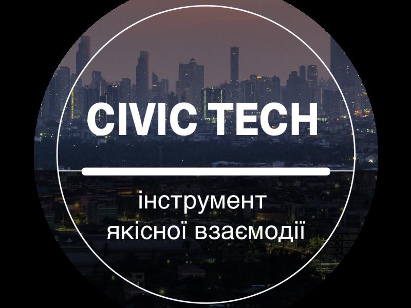Две общины из Николаевской области победили в конкурсном отборе на проект по е-демократии