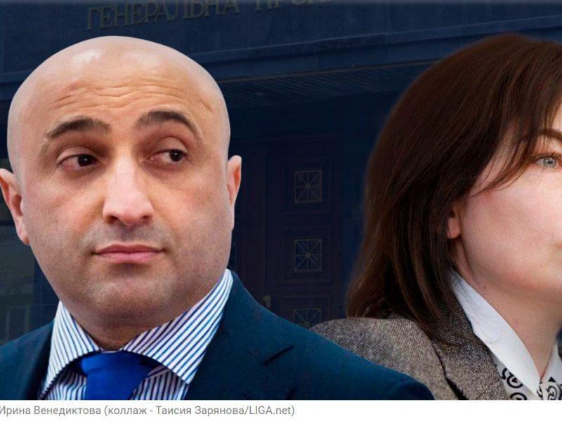 Из Генпрокуратуры выдавили Мамедова — он вел дела о преступлениях РФ. РосСМИ заявили: это подачка Зеленского Путину