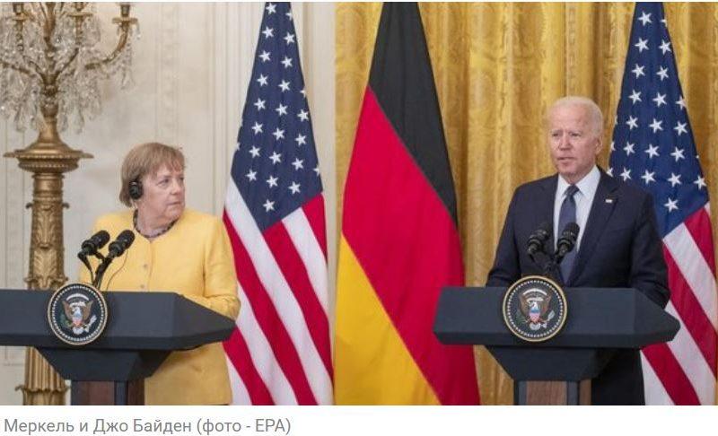 Теперь официально. Соглашение США и Германии по Северному потоку, и где там Украина