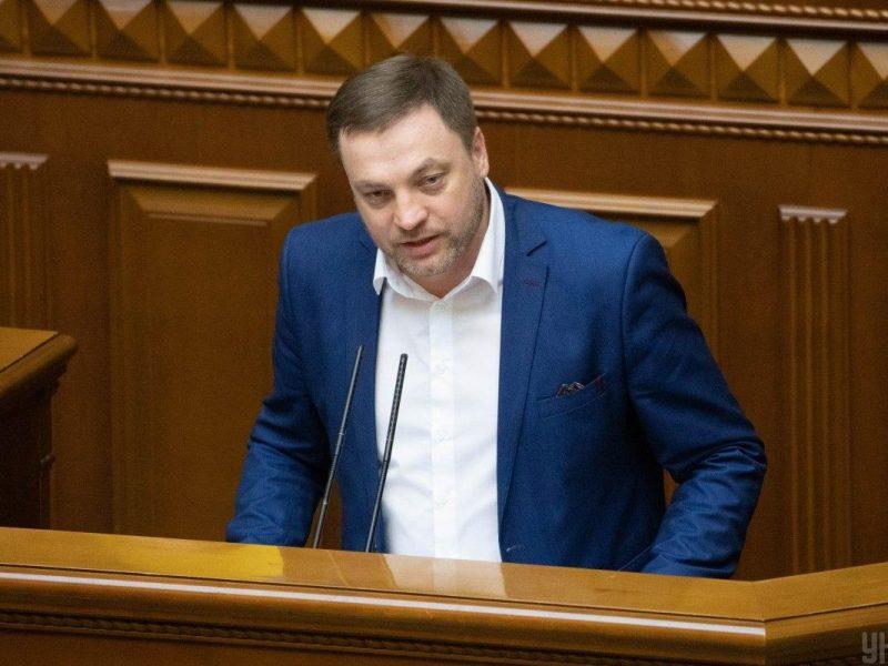 Зеленский предложил назначить нардепа Монастырского главой МВД, голосование – в четверг
