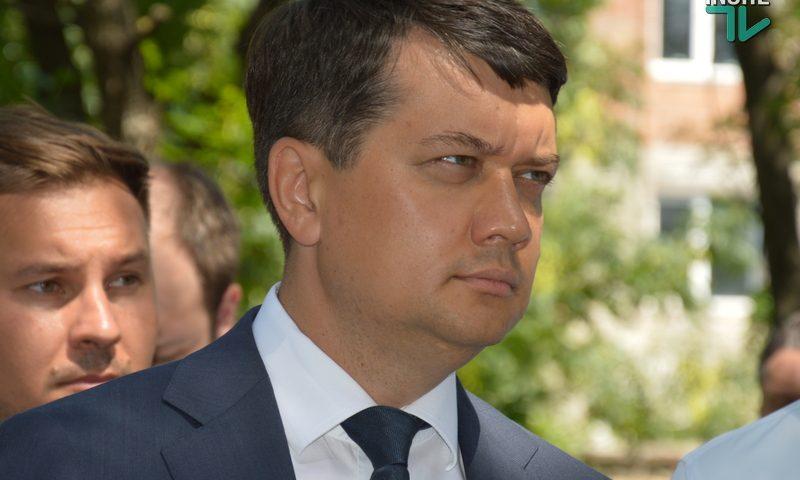 «Слуга народа» заверяет, что не намерена лишать Разумкова мандата 1