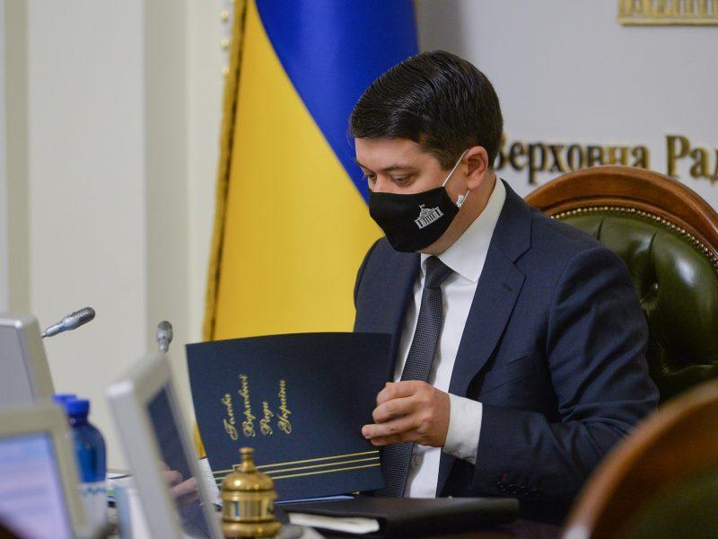 Разумков подписал постановление ВРУ о бюджетной декларации на 2022-2024 гг.