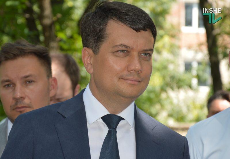 Разумков исключил возможность переименования Украины