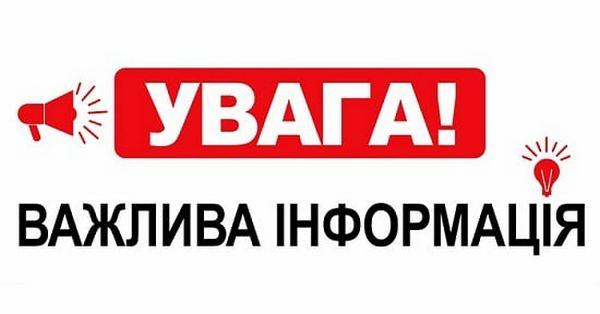 Внимание! Изменились даты разводки мостов в Николаеве