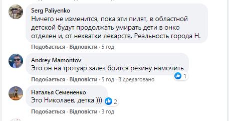 В Николаеве во время сильного ливня коммунальщики поливали клумбу 5