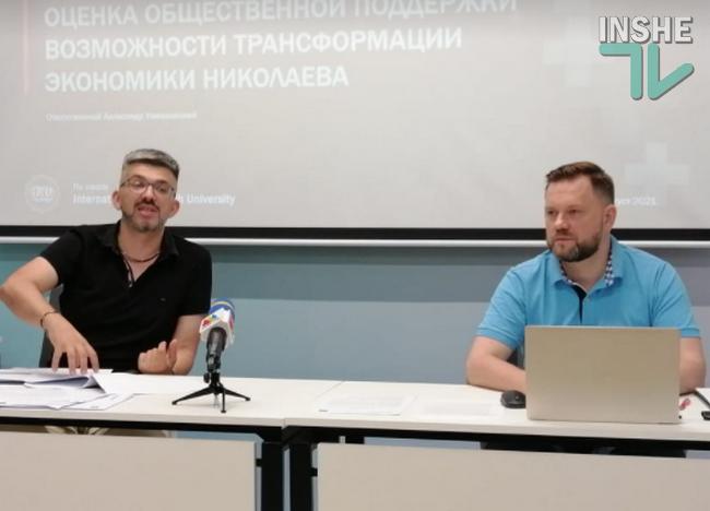 Николаевцы хотят чем-то гордиться, но кушать хотят больше, — соцопрос о готовности жителей к трансформации города