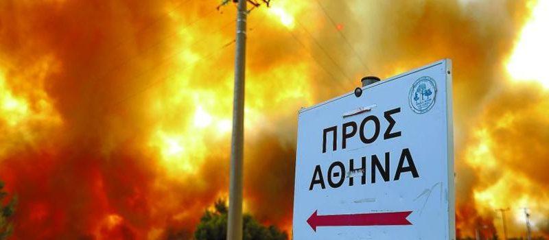 В Греции пожары вышли из-под контроля: с острова Эвбея эвакуировали свыше 600 человек, пылает и к северу от Афин (ВИДЕО)