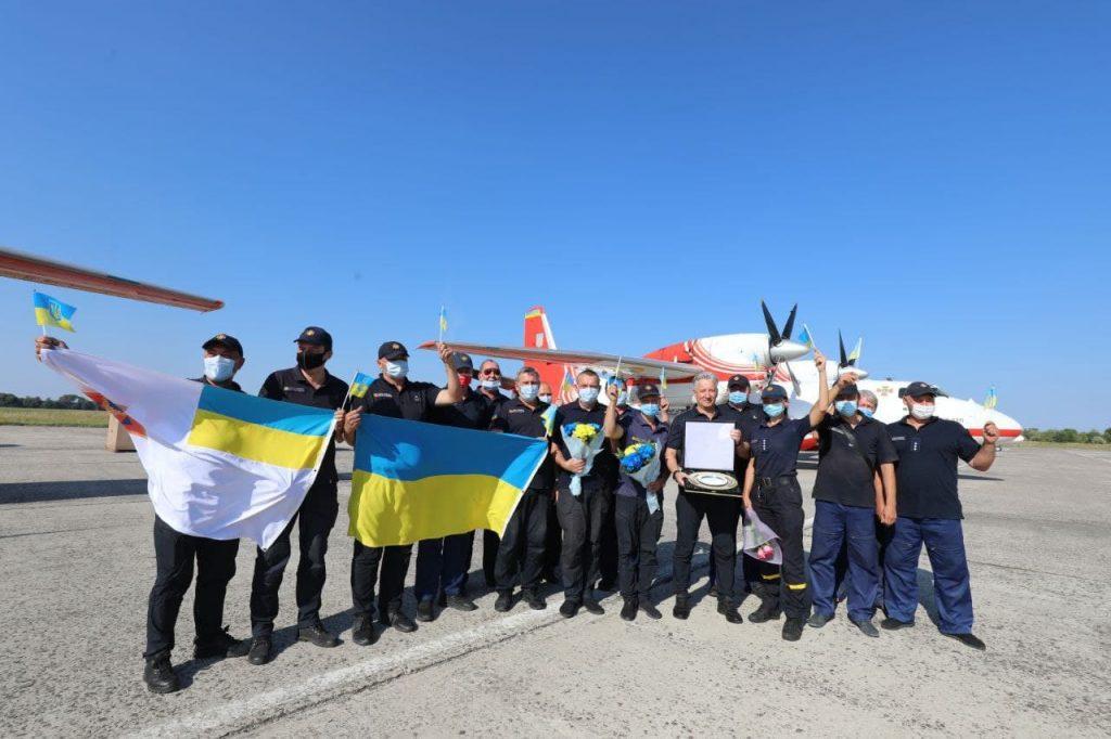 Авиаторы ГСЧС Украины вернулись из Турции, где помогали тушить масштабные лесные пожары (ФОТО, ВИДЕО) 1