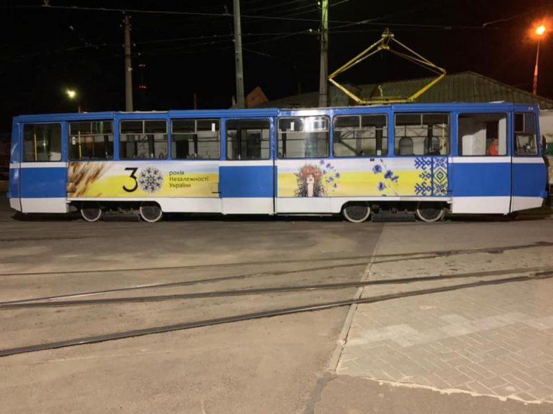 В Николаеве к 30-летию Независимости Украины на маршруты выйдут по-особому украшенные трамваи (ФОТО)