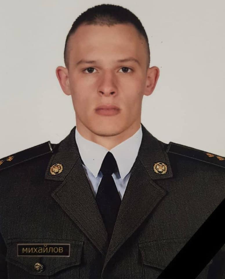 Ему было всего 21. Погибший на Донбассе воин был из Николаева (ФОТО) 1
