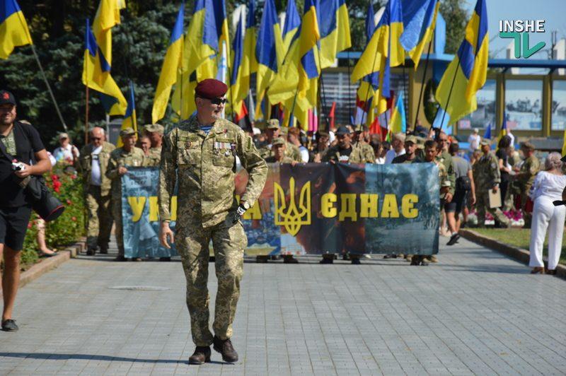 «Путин х**ло!»: в Николаеве прошел свой парад в честь Дня Независимости (ФОТО)