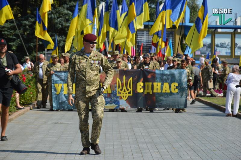«Путин х**ло!»: в Николаеве прошел свой парад в честь Дня Независимости (ФОТО) 1