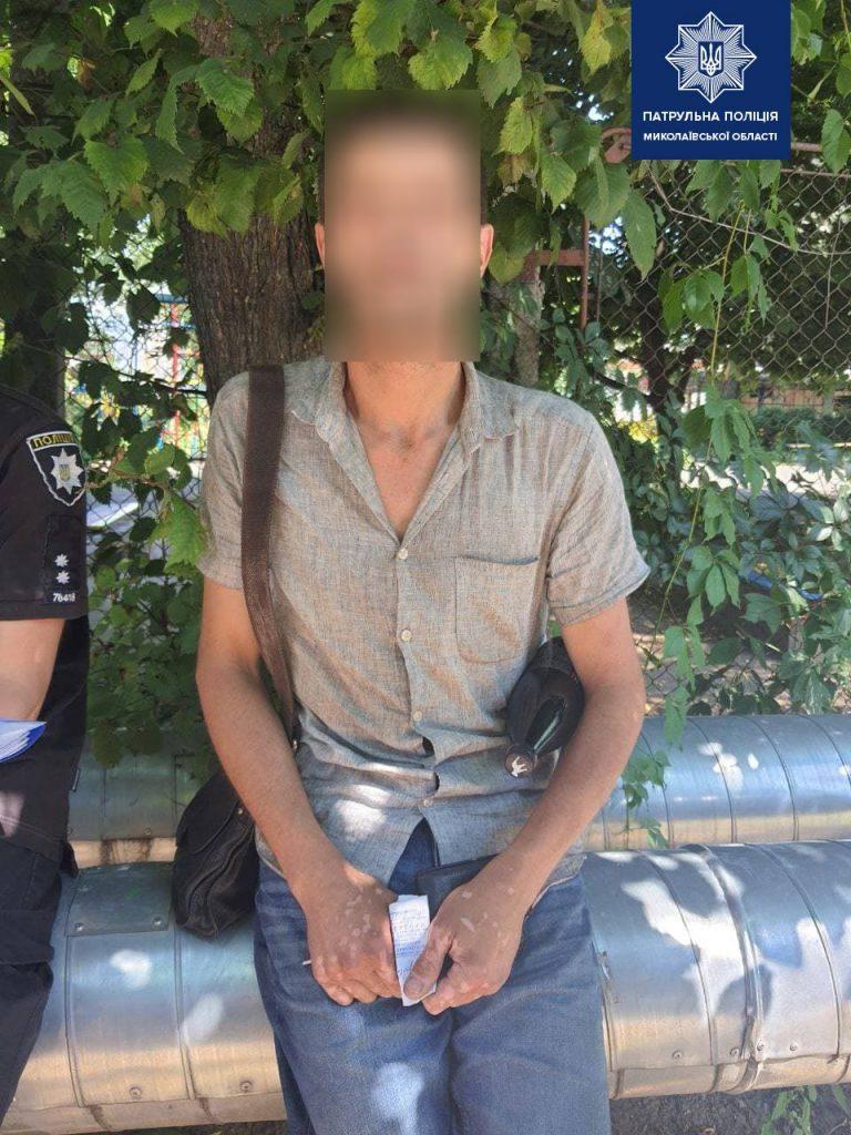 В Николаеве патрульные поймали очередного «закладчика» (ФОТО) 1