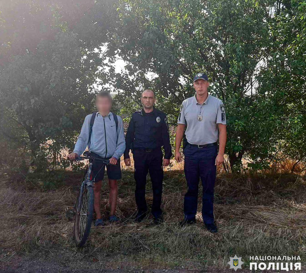 Заблудился ночью на велосипеде: на Николаевщине разыскали 15-летнего подростка (ФОТО) 1