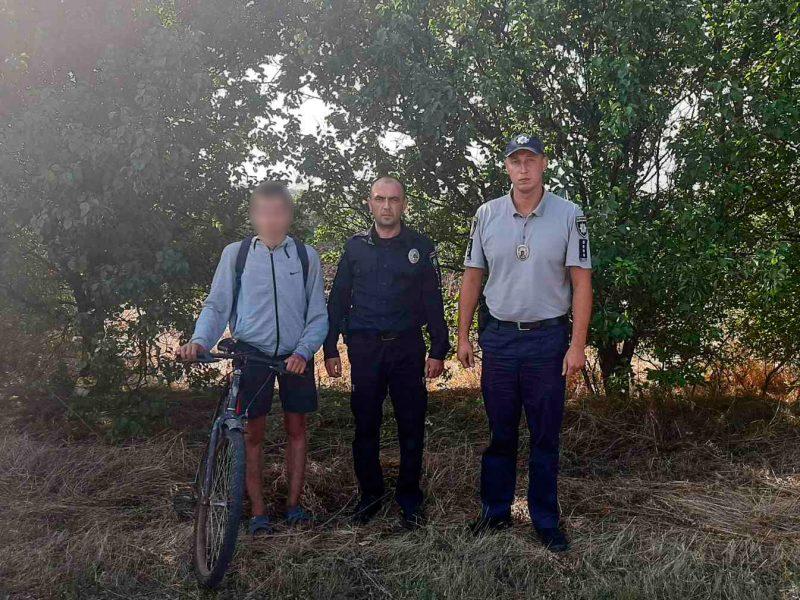 Заблудился ночью на велосипеде: на Николаевщине разыскали 15-летнего подростка (ФОТО)