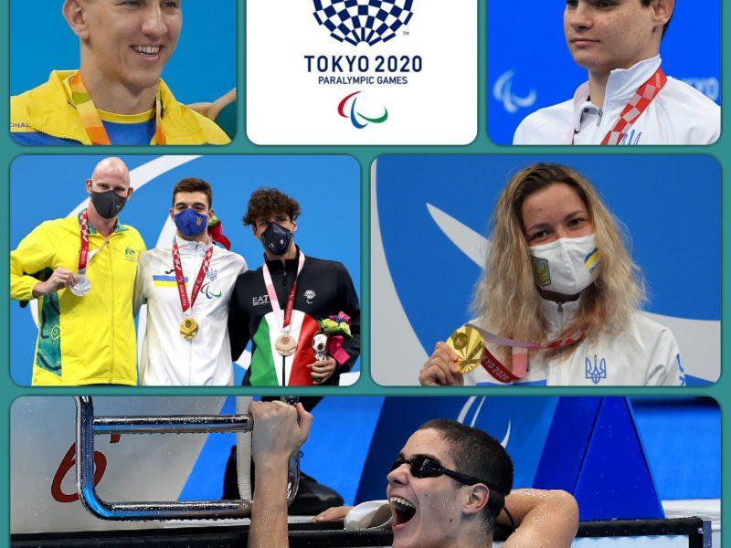 Четвертый день Паралимпиады: у Украины – еще 12 наград