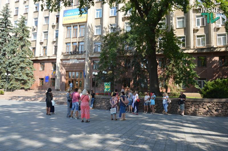 Митинг в поддержку главврача Николаевской «инфекционки» не состоялся. Но Светлана Федорова всех поблагодарила в Фейсбуке (ФОТО, ВИДЕО) 1