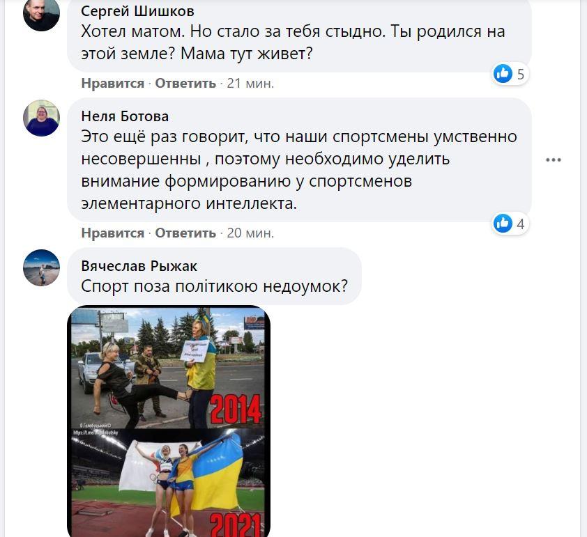 Скандал продолжается. За Могучих после фото с легкоатлеткой из РФ, заступился каратист Горуна (ФОТО) 5