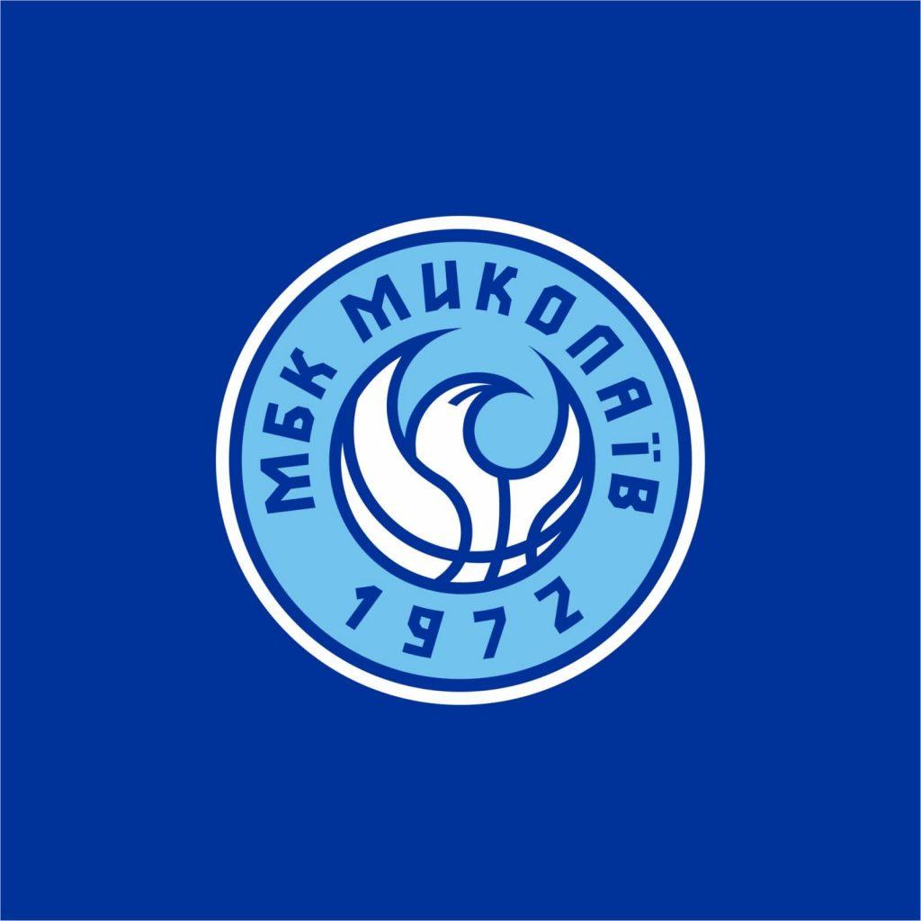 МБК «Николаев» сделал рестайлинг логотипа до старта юбилейного сезона (ФОТО) 1
