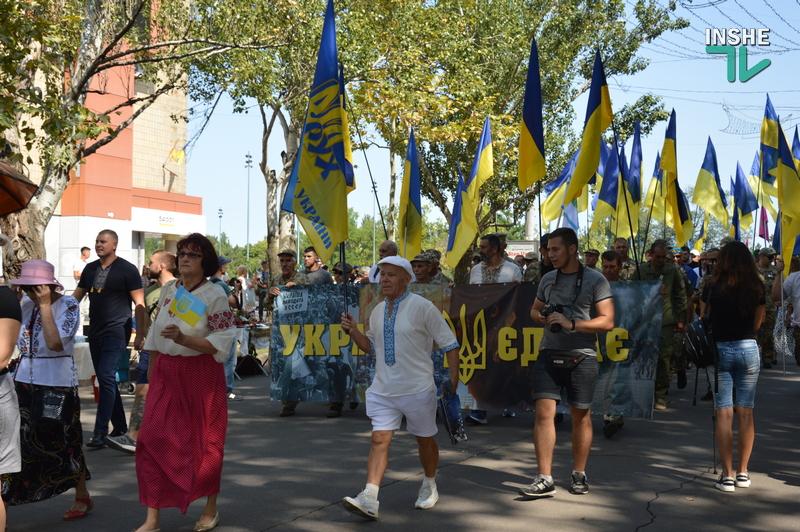 «Путин х**ло!»: в Николаеве прошел свой парад в честь Дня Независимости (ФОТО) 19