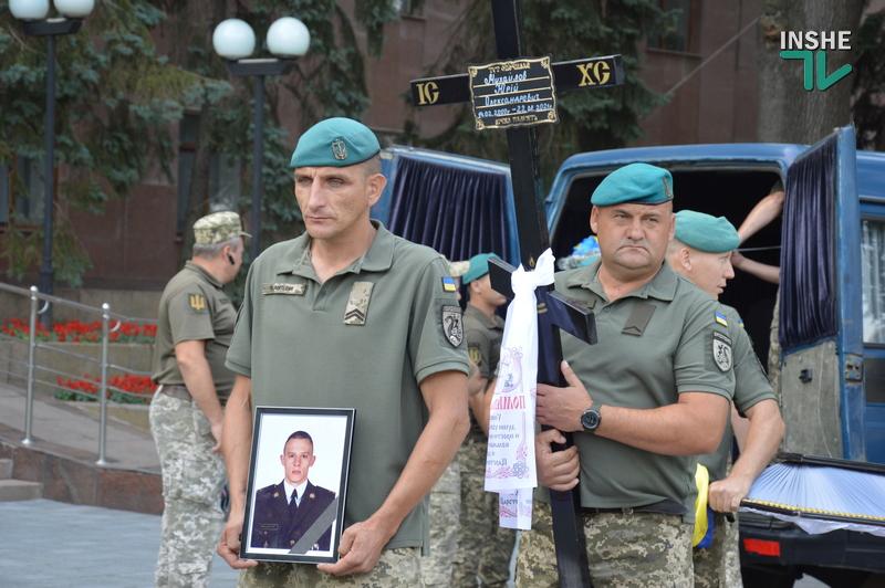 Николаев попрощался с погибшим на Донбассе 21-летним Юрием Михайловым (ФОТО, ВИДЕО) 3
