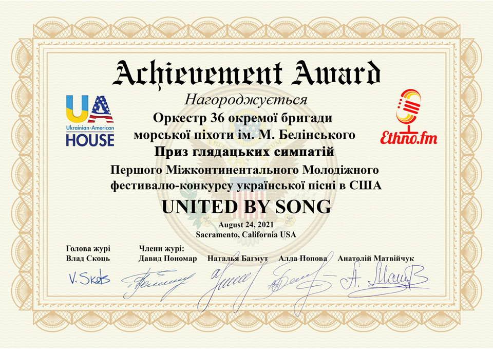 Оркестр николаевской бригады морской пехоты получил приз зрительских симпатий на Межконтинентальном онлайн-конкурсе песни в США (ФОТО) 5