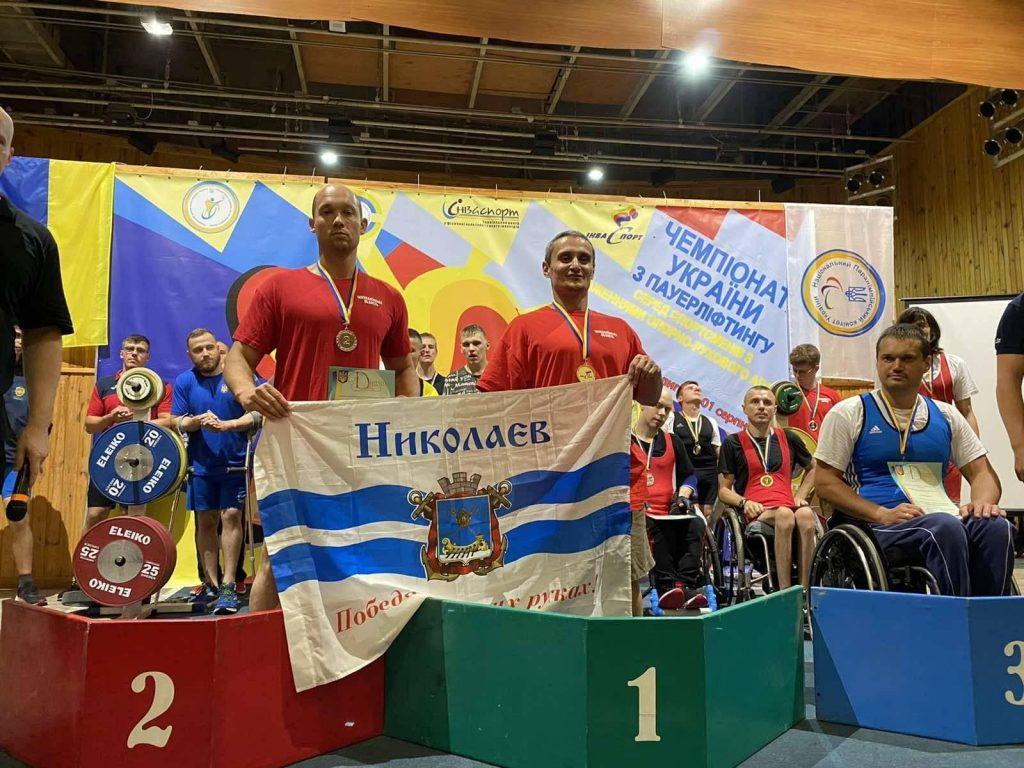 Четыре спортсмена из Николаева добыли медали чемпионата Украины по пауэрлифтингу среди спортсменов с поражениями опорно-двигательного аппарата (ФОТО) 3