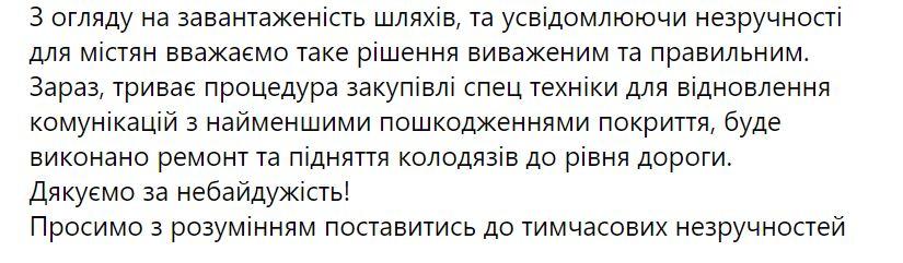 Николаевводоканал ищет люки - долбит новый асфальт. Говорит, - так быстрее (ВИДЕО) 3