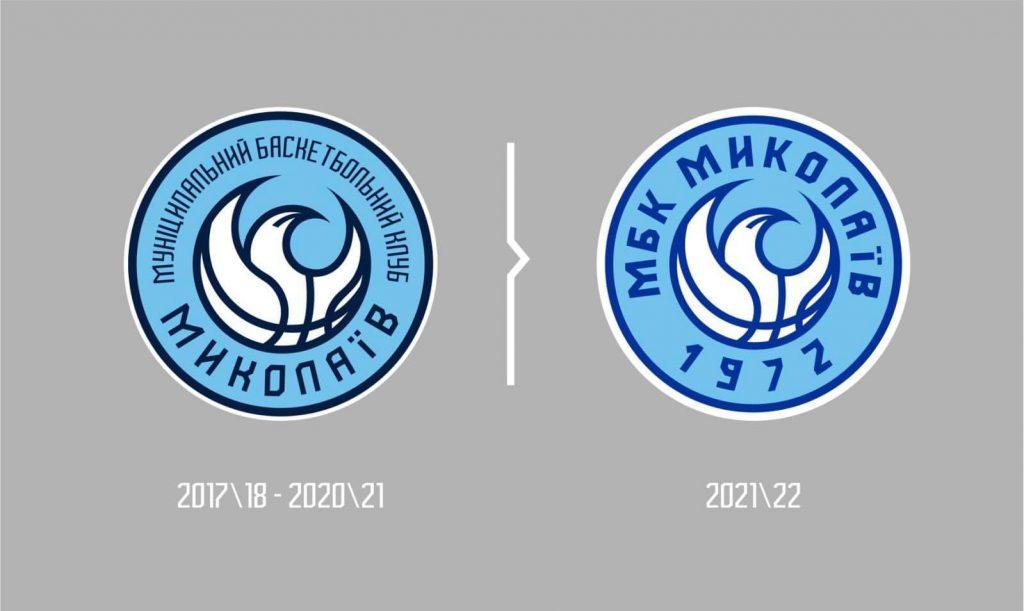 МБК «Николаев» сделал рестайлинг логотипа до старта юбилейного сезона (ФОТО) 3